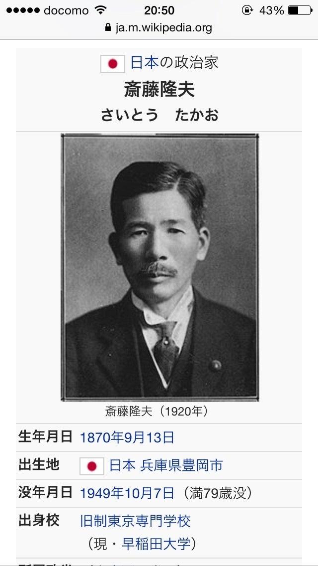話題の歴史学者 磯田道史と気骨...