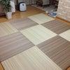 フローリングに畳~フロア畳の画像
