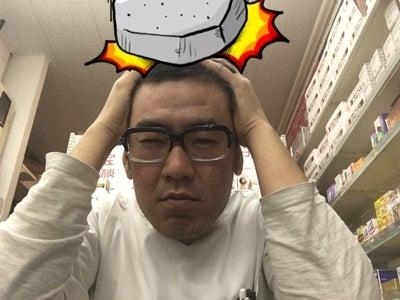 伊藤誠二ガーン