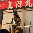 大阪の皆さん、ありがとう!の記事より