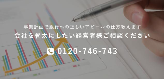 浜松 会計事務所