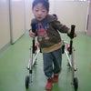 療育園でのPTの画像