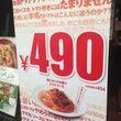 【飲食店に学ぶ ハー…