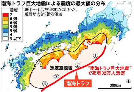 自称未来人が南海トラフ地震を予...