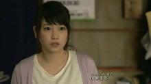 りっちゃん(川栄李奈)出演『早子先生、結婚するって本当ですか ...