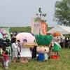 「大凧あげ祭り」に行ってきたよの画像