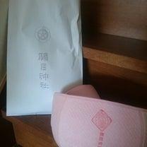 関目神社へ安産祈願の記事に添付されている画像