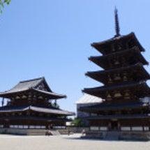 2016年5月、奈良…