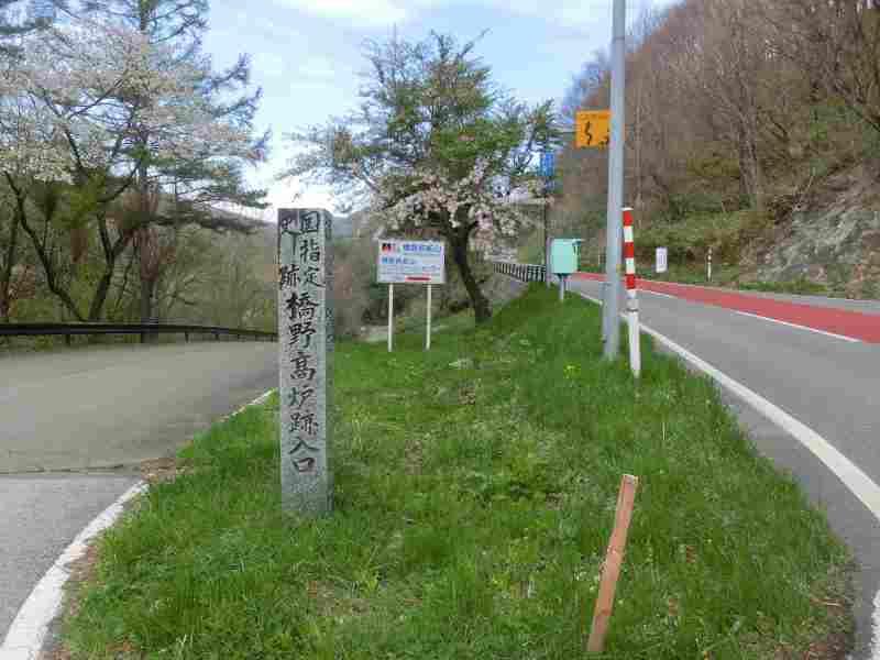 東日本大震災被災地に行ってきま...