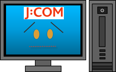 jcon ネットが繋がらない