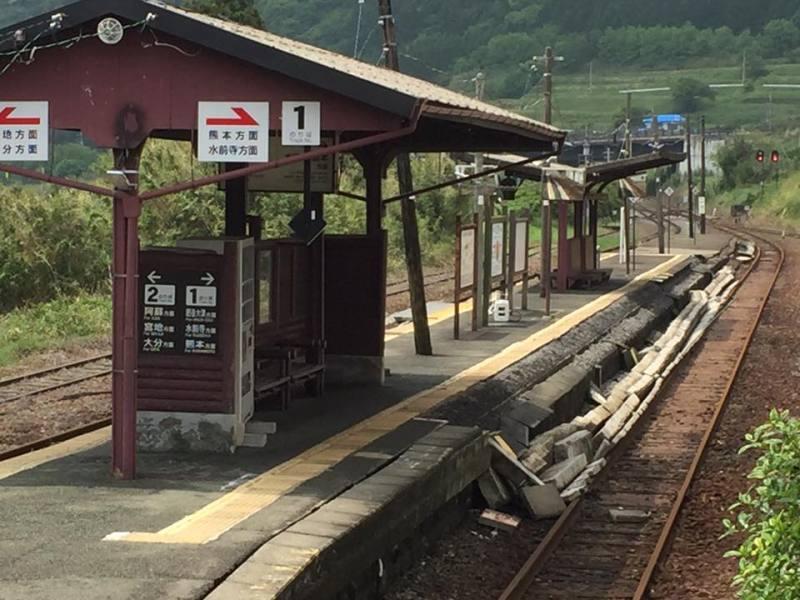 JR豊肥本線、南阿蘇鉄道の鉄路で...