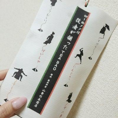 ☆★朝から固形物は…そんな、あなた様への記事に添付されている画像