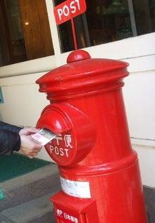 なつかしの郵便ポスト