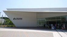 鉄道博物館外観