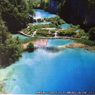 旅行記 クロアチア1の記事に添付されている画像