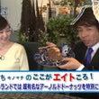 台東区公式チャンネル…