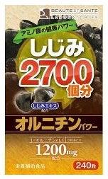 しじみ2700個分