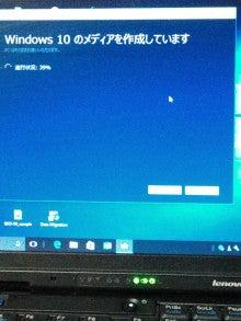 ThinkPad X230iに感じた違和感~Intel Boot Agentとは? | 河豚