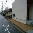 堺市長尾町の庭