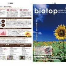 biotop