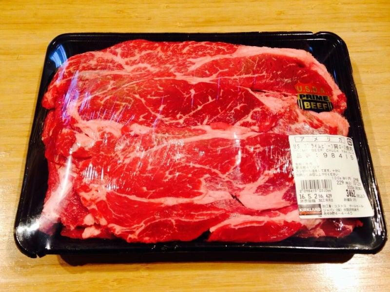 プライム ビーフ コストコ コストコの牛肉!ブロックやステーキはどれがお買い得なの?徹底調査!