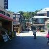江の島展望灯台の画像