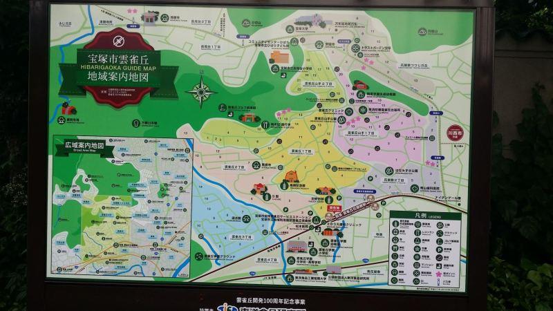 宝塚の高級住宅地 100周年フェスタ