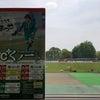 なでしこリーグ 伊賀FCくノ一への画像