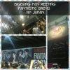 BIGBANGファンミーティング総括の画像