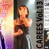 CAREES vol.13 ありがとうございました!5月22日あべのAステージフリーライブです☆の画像