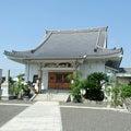 #東海道の画像
