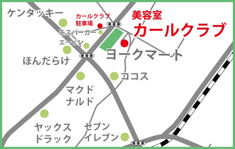 詳細版 成田市 美容室 理容室 カールクラブ