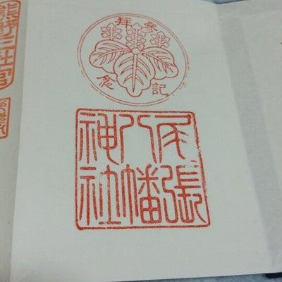 知多半島の御朱印のある神社様の記事に添付されている画像