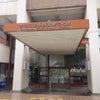 埼玉で統一試験の画像