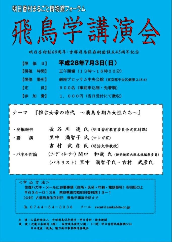 大学 テールズ 帝塚山