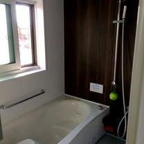 我が家のお風呂 オフローラ!の記事に添付されている画像