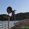 展望公園だよ(奥浜名湖展望公園)  の画像