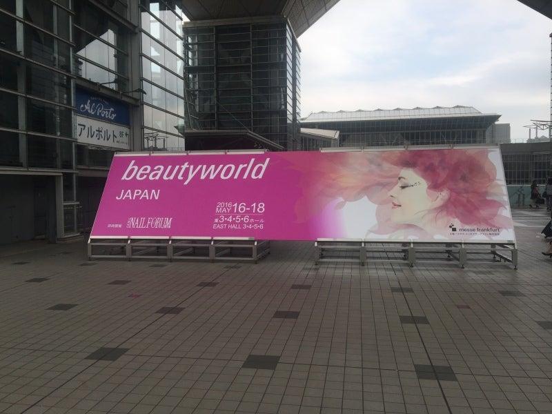 ビューティーワールドジャパン2016