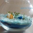 私の好きを大切に♪小さな海に癒される~。^^の記事より