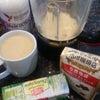 うわさの「完全無欠コーヒー」作ってみました。の画像