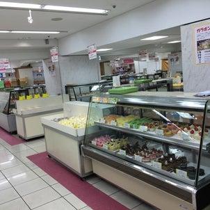 本日、開催 広島ケーキショー 和菓子フェスタの画像