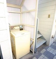 上池台コイン洗濯機