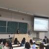 講義@慶応義塾大学の画像