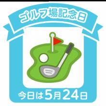 stamp_0524
