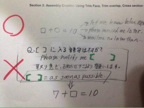 朝礼 英語