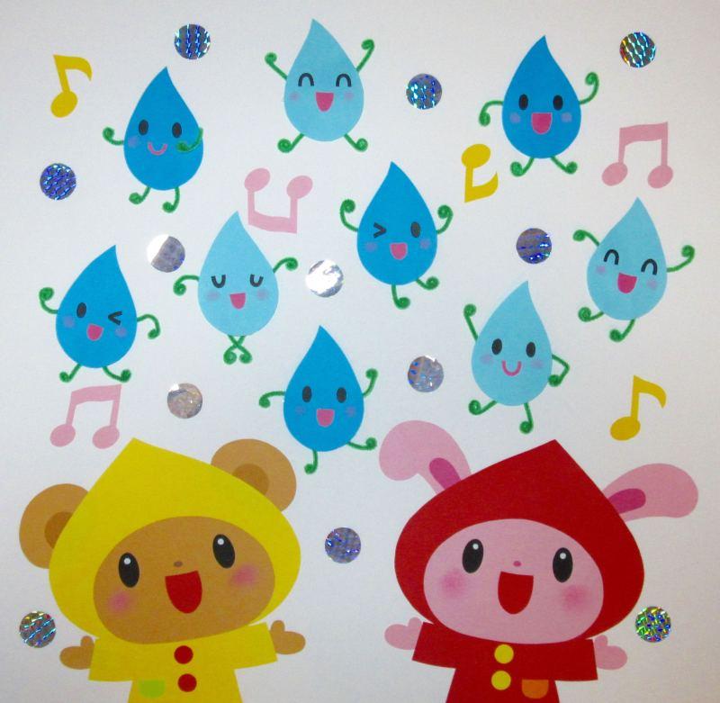 雨粒ちゃんのダンス6月壁面 ゆめかけの可愛い保育書イラスト
