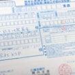 熊本地震募金のご報告