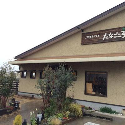 体に優しいパン屋さん☆パンとおかしと…たなごころ(滋賀県栗東市)の記事に添付されている画像
