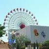 アンパンマンミュージアムの画像