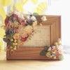 オーダーメイド☆花嫁さまへ花飾りの写真立ての画像